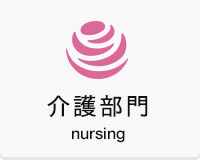 main_ nursing
