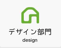 main_design